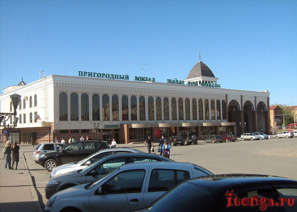 жд вокзал в Казани