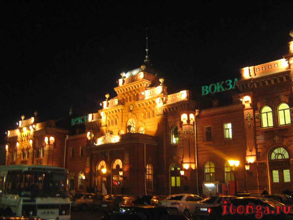 жд вокзал Казани, ночь