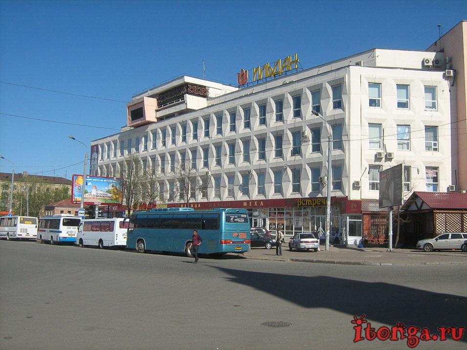 жд вокзал, Казань,