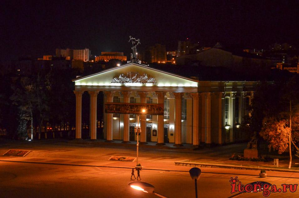 театр, соборная площадь