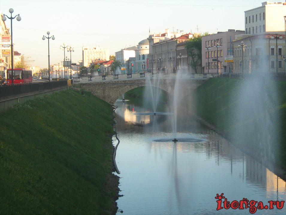 Казань, канал Булак, площадь Тысячелетия, парк Тысячелетия