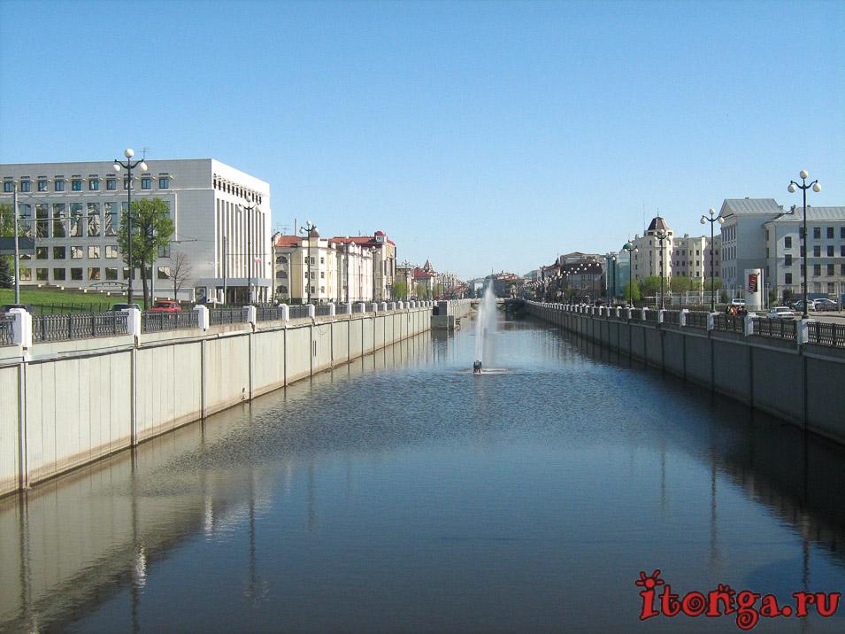 Казань, канал Булак, протока