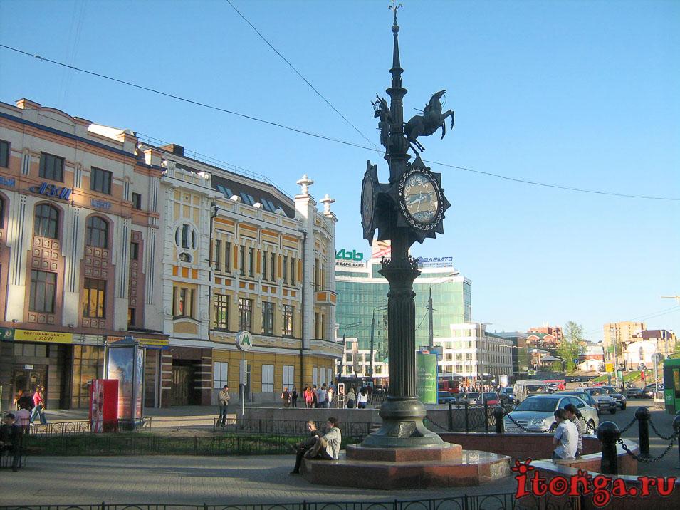 Казань, улица Баумана, площадь Тукая