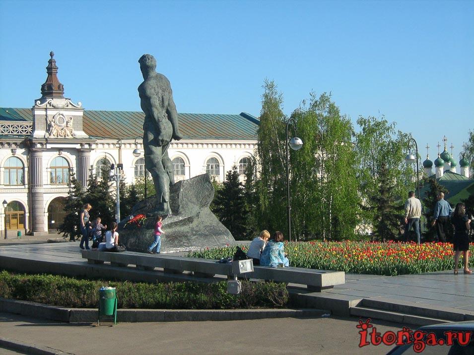 Казань, площадь 1 мая