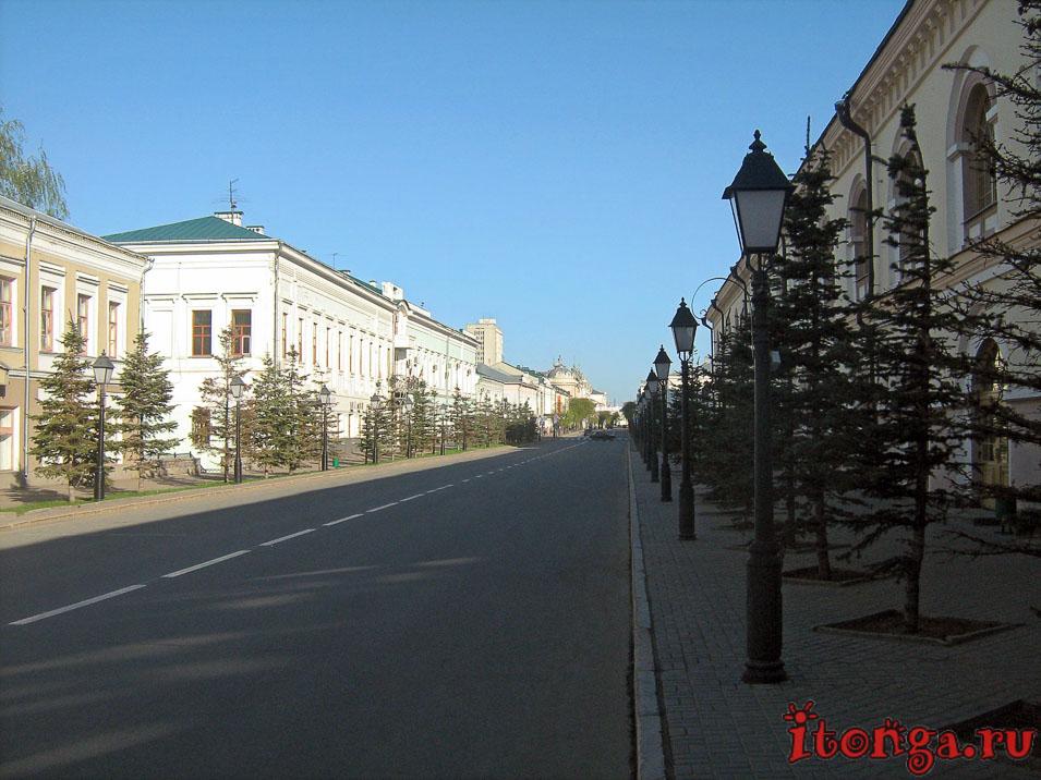 Казань, улица Кремлёвская