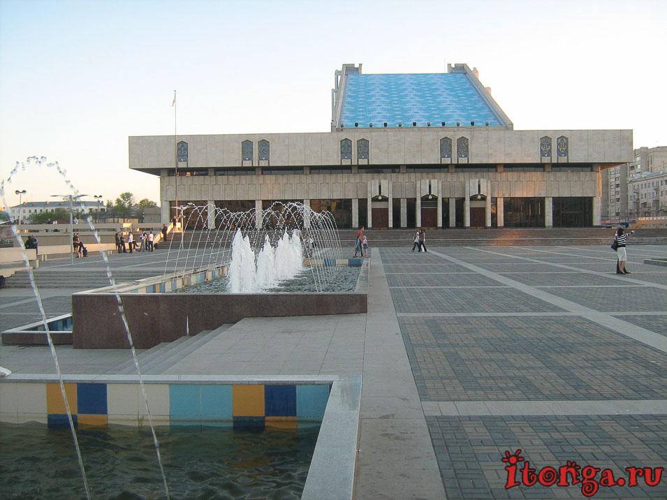 парк Тысячелетия, Казань