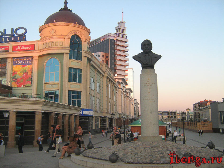 Где остановиться в Казани