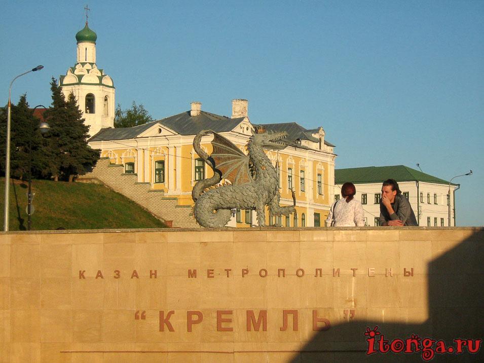 Площадь Тысячелетия, Казань