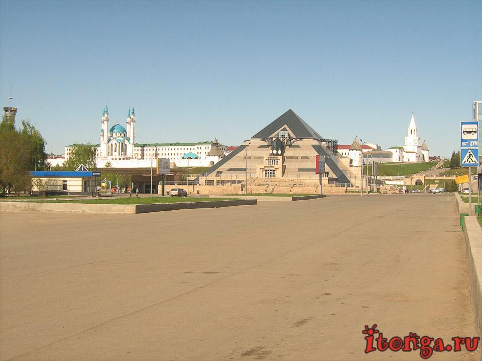 Площадь Тысячелетия Казани