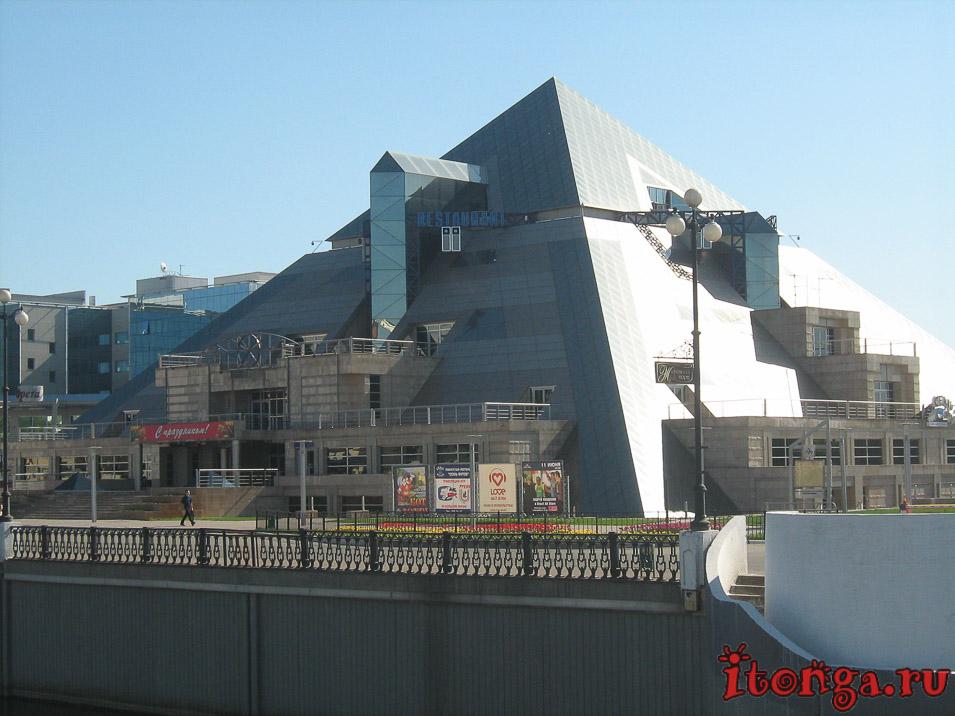 ТЦ Пирамида, площадь Тысячелетия в Казани