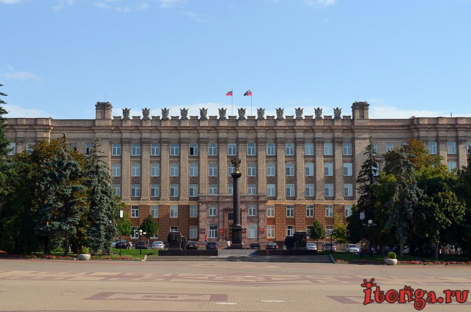 белгород, белгородская область