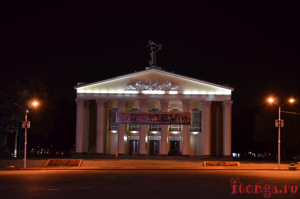белгород, театр, площадь