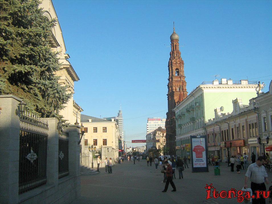 улица Баумана, куда сходить в Казани