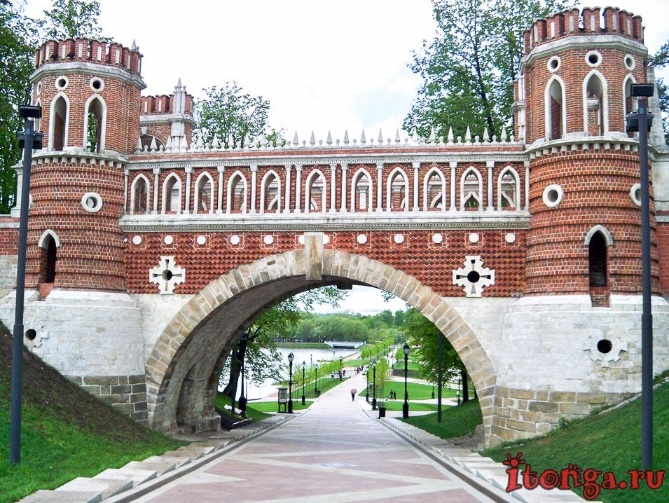 фигурный мост, царицыно, парк, москва