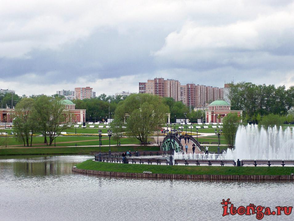 дворцово-парковый ансамбль царицыно, фонтан, москва