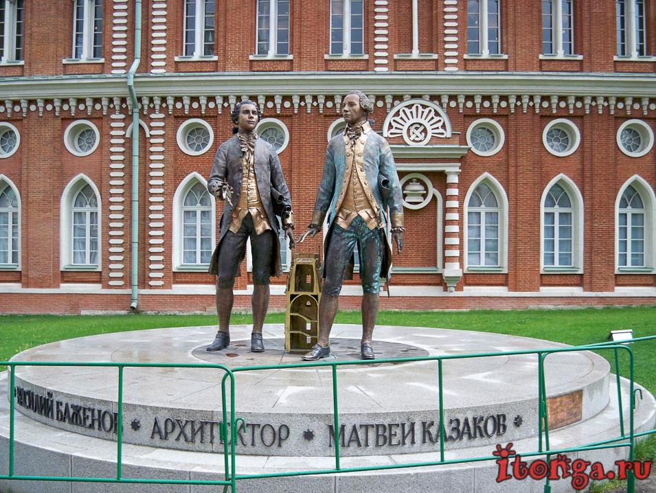 дворцово-парковый ансамбль царицыно, москва, хлебный дом