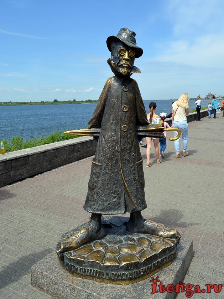 томск, памятник чехову