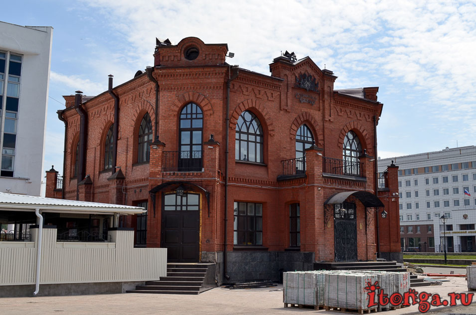 славянский базар, ресторан, томск
