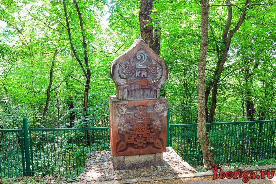 Лермонтовский терренкур, Железноводск, вокруг горы Железной