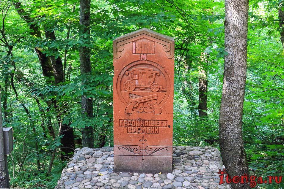 Лермонтовский терренкур, Железноводск