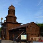 Воскресенская гора (Томск)