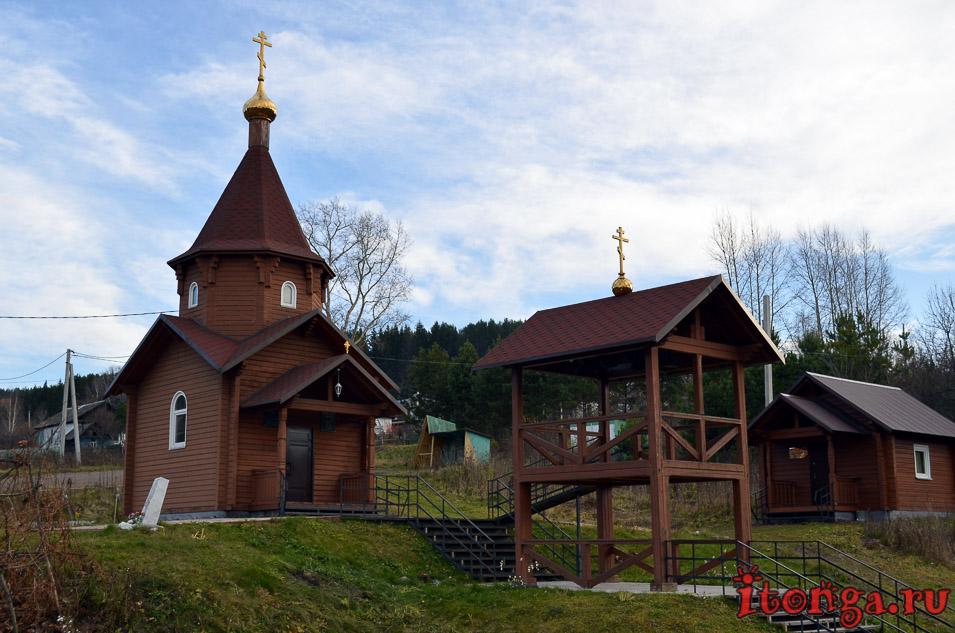 пейзажи сибири фото, осень, поселок мирный, свято-ильинский источник