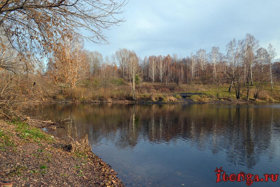 осень, поселок тайжина, озеро, фото осень
