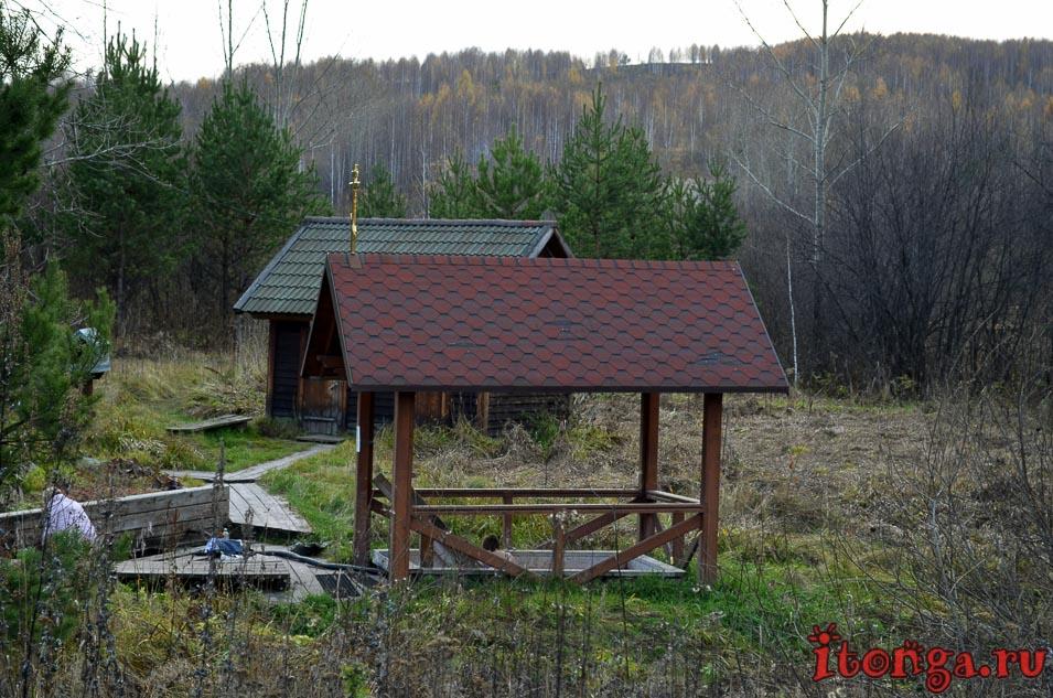 поселок мирный, осинники, свято-ильинский источник, осень, фото