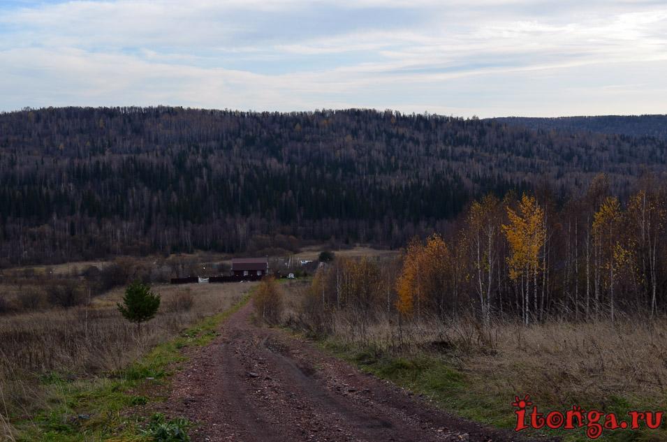 пейзажи сибири фото, поселок мирный