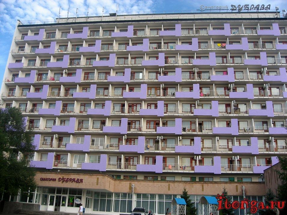 санаторий Дубрава, Железноводск