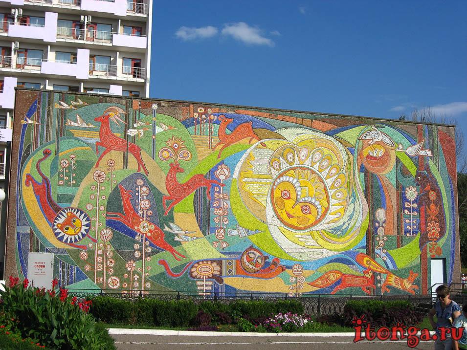 санаторий Дубрава, Железноводск, панно, мозаика