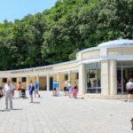 Смирновский источник. Железноводск - бювет с минеральной водой у фонтана