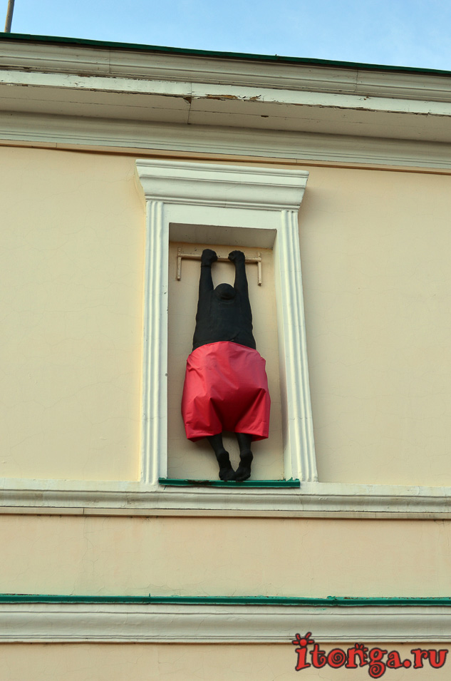 томск, памятник любовнику, музей истории томска