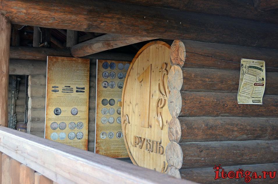томская крепость, томск, памятник рублю