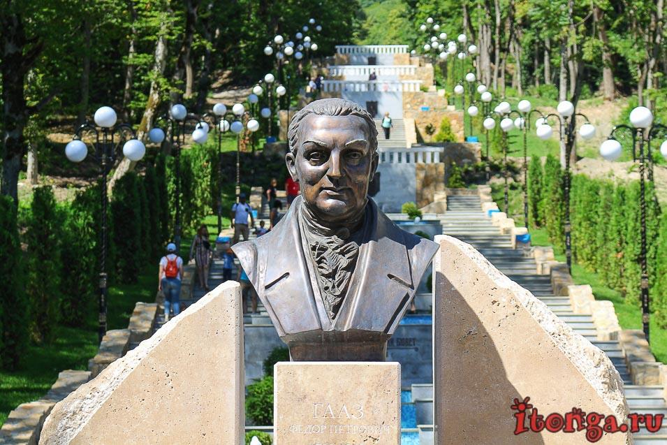 достопримечательности Железноводска, памятник, что посмотреть в Железноводске