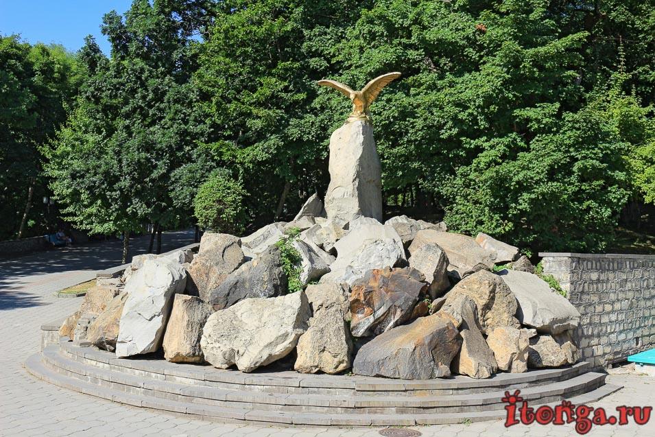 Смирновский источник, Железноводск