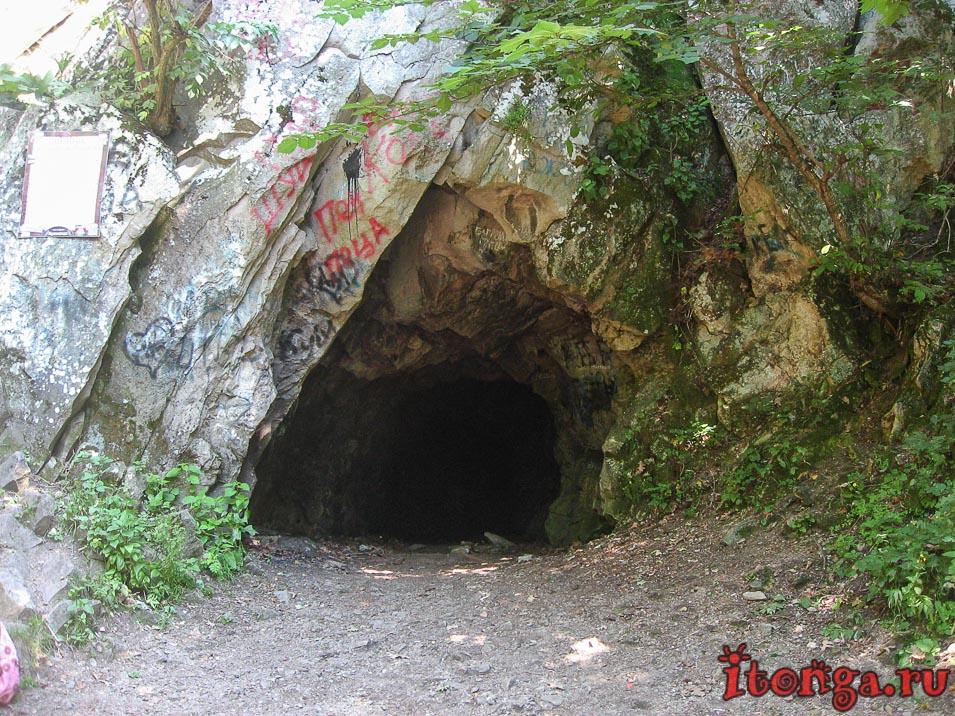 пещера вечной мерзлоты в Железноводске, штольня, Развалка