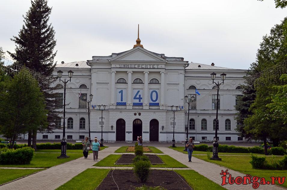томск, ТГУ, университетская роща