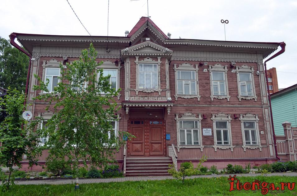 архитектура томска, улица дзержинского