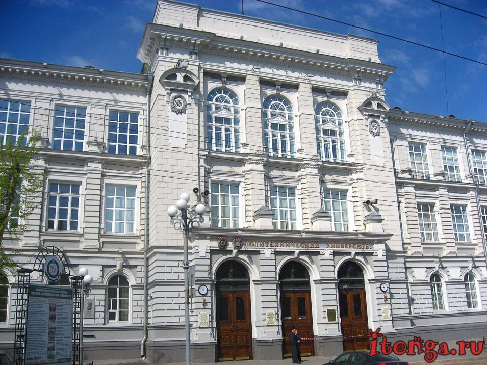 томск, университет