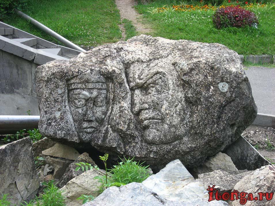 Славяновский источник, Железноводск
