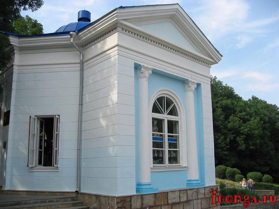 Славяновский бювет, Славяновский источник, Железноводск