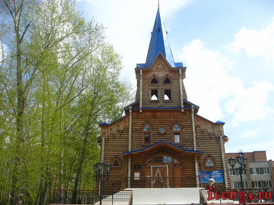 достопримечательности томска, церковь