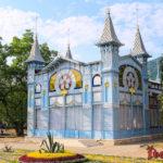 Лучшие экскурсии из Пятигорска - наш обзор