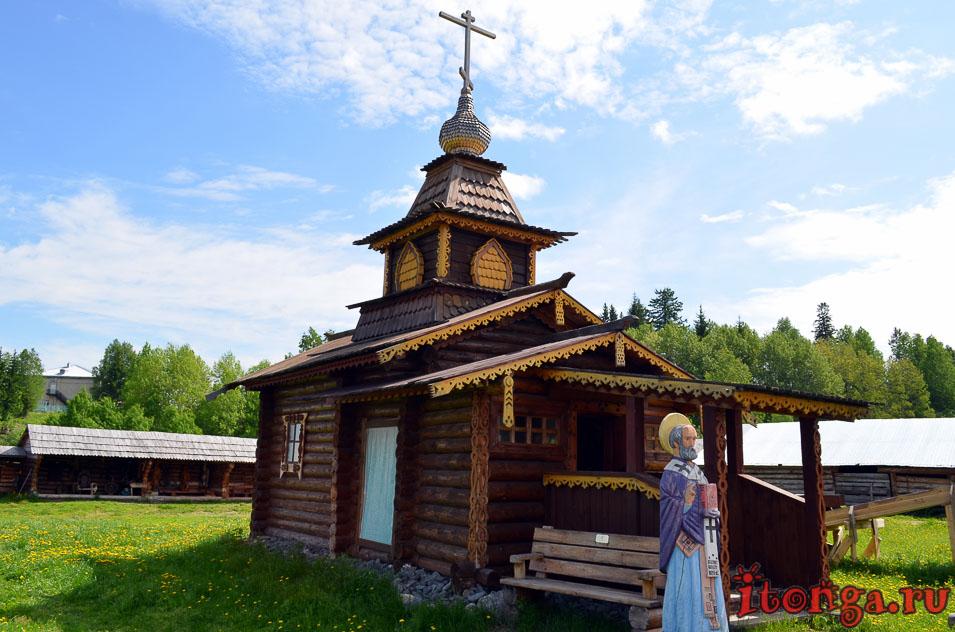 казачий острог в семилужках, томская область