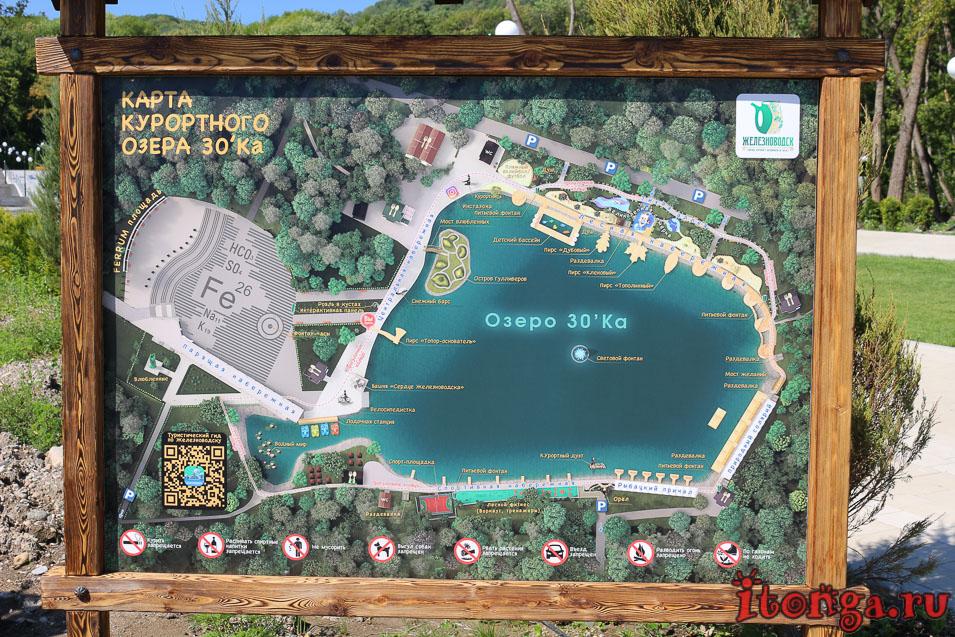 озеро в Железноводске, карта, схема