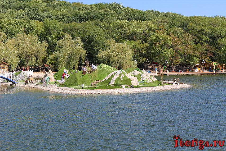 остров Гуливеров, озеро в Железноводске
