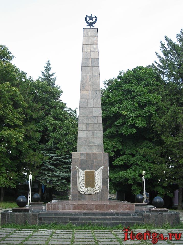 достопримечательности Железноводска, памятник, что посмотреть