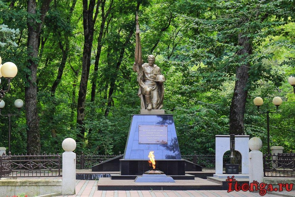 достопримечательности Железноводска, вечный огонь, аллея Славы,