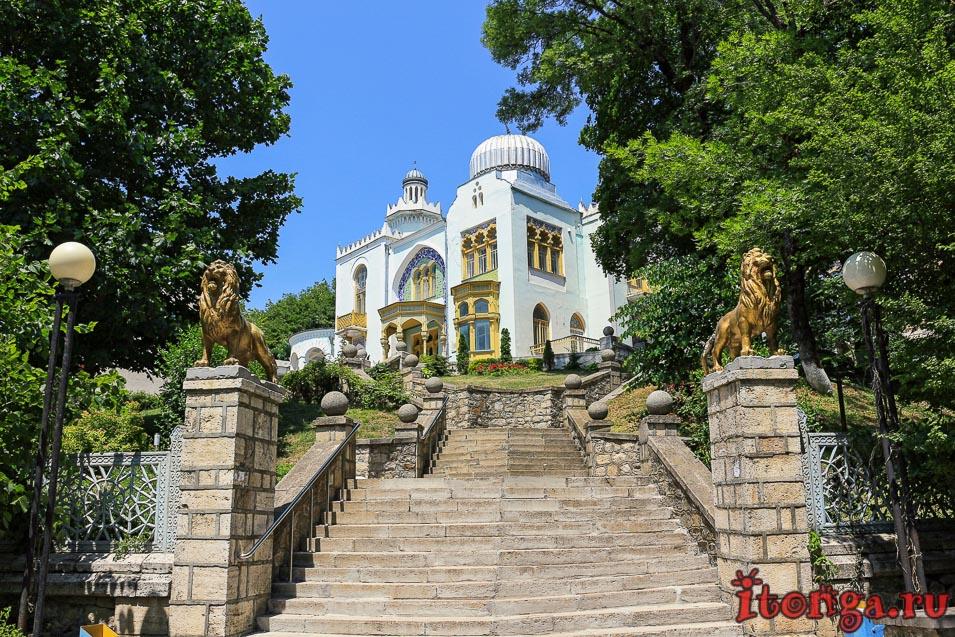 дворец эмира Бухарского, парк в Железноводске